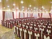 Adramis Termal Otel Toplantı Salonu
