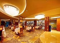Gönlüferah City - Restoran