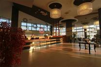 Naskon Sapphire Resort & Spa Genel Görünüm