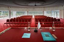 Obam Termal Resort Otel Toplantı Salaonu