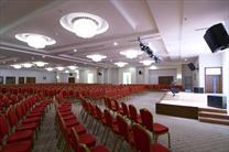 Safran Termal Resort Sandıklı Toplantı Salonu