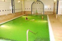 Yeşil Otel Termal Havuz