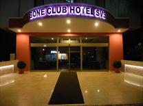 Bone Club Hotel Svs - valstur